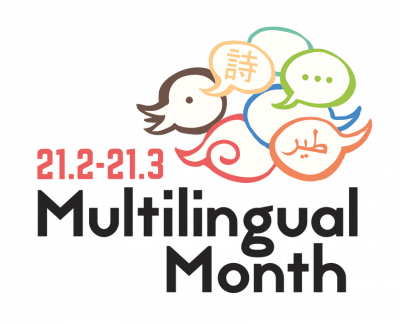 Multilingual Month logo.